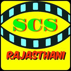 SCS Rajasthani