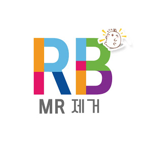 RBMR제거