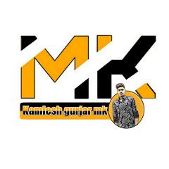 kamlesh gurjar mk DJ remix song