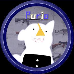 連合戦士プリオ Purio