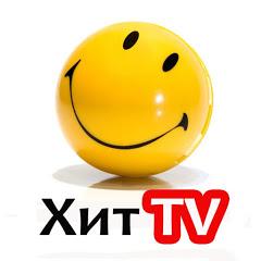 Хит ТВ