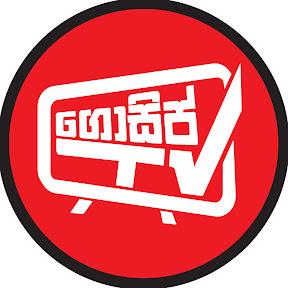 Gossip TV