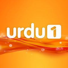 Urdu 1 Official