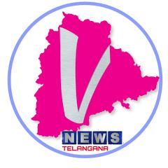 V NEWS TELANGANA