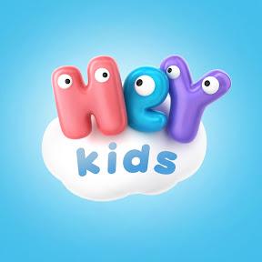 HeyKids - Chansons Pour Enfants