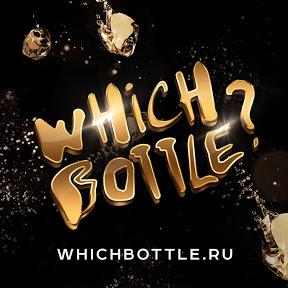 Which Bottle?