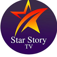 Star Story Tv 3D