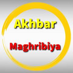 Akhbar Maghribiya