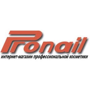PROnail Косметика