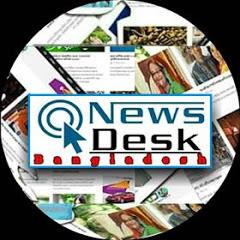 News Desk Bangladesh