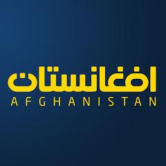 Afghanistan TV