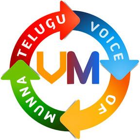 Telugu Voice Of Munna