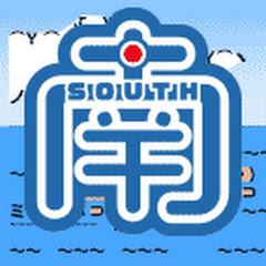 7593南国産TVかごしま SouthernJapan