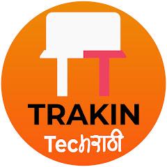 Trakin Tech Marathi
