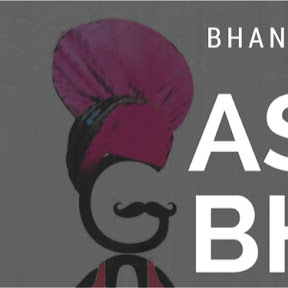 ASHKE BHANGRA