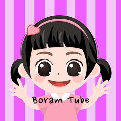 Boram Tube Funny