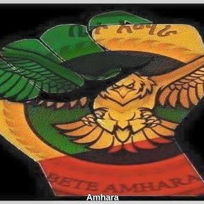 Amhara Tegadilo