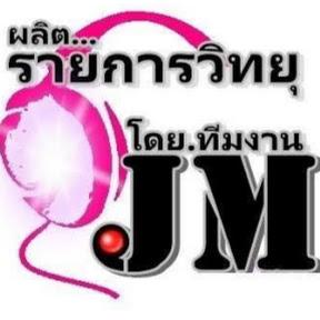 สถานี วิทยุ89