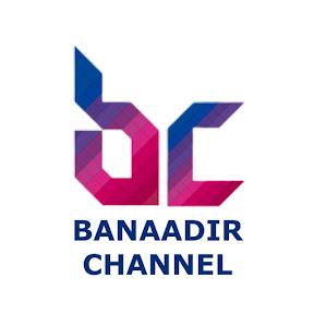 Banaadir Channel