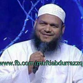 Shaikh Abdur Razzaq Bin Yousuf