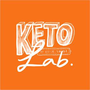 MY KETO LAB。生酮廚房