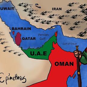Persian Gulf - Topic