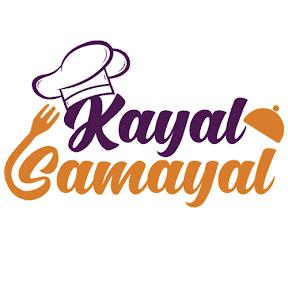 Kayal Samayal