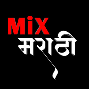 Mix Marathi