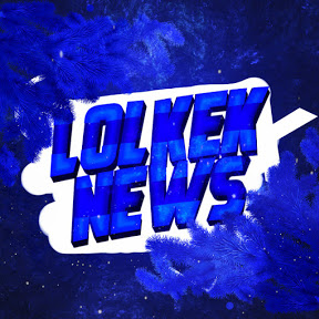 Лол Кек news