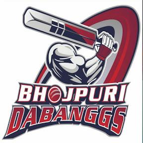 Bhojpuriya Dabanggs