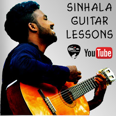 Sinhala Guitar Lessons