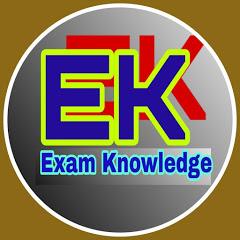 Exam Knowledge
