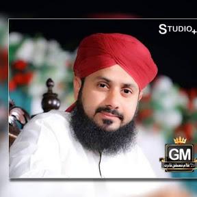 HafizGhulamMustafaQadri.Official