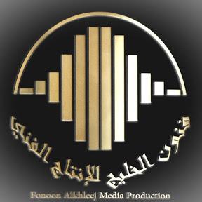 فنون الخليج للإعلام