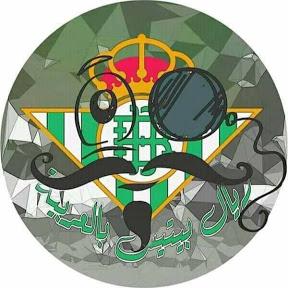 ريال بيتيس بالعربية
