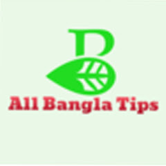 All Bangla Tips