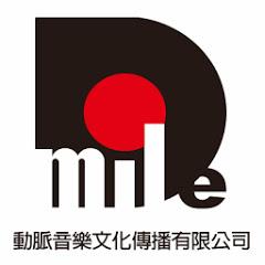 Dmile Music 動脈音樂