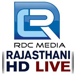 RDC Rajasthani HD Live