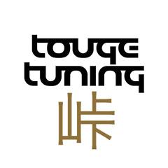 Touge Tuning