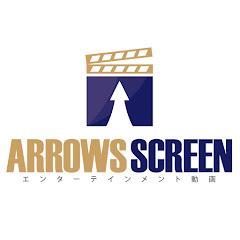 ARROWS-SCREEN