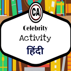 Celebrity Activity