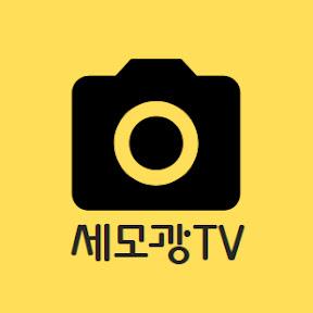 세모광TV