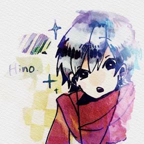 ヒノ/hino
