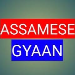 Assamese Blogger