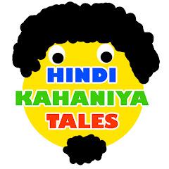 Hindi Kahaniya Tales