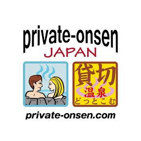 private-onsen JAPAN