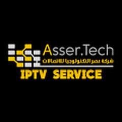 عصر التكنلوجيا- Asser tech