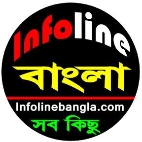 Infoline Bangla