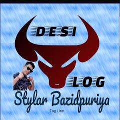 Stylar Bazidpuriya