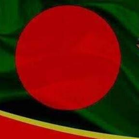 দেশ কন্ঠ